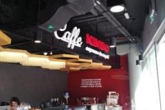 KIMBO CAFE - GATE AVENUE, DIFC